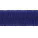 Gutermann Blue Sew All Thread 100m (232)